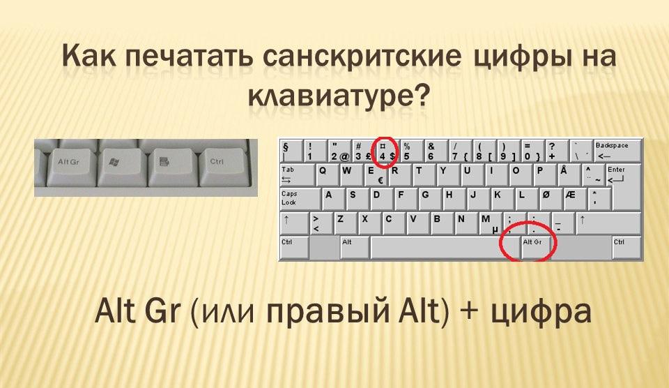 Как с клавиатуры сделать с большой буквы сделать маленький